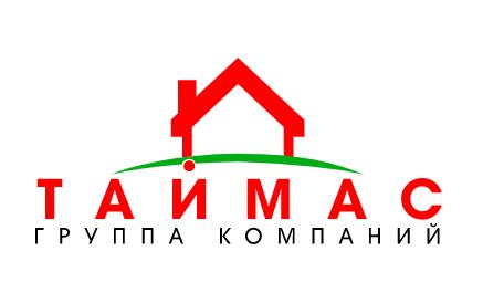 Таймас-групп строительная компания